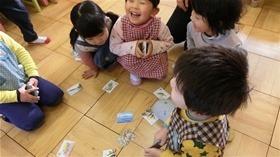 ★幼稚園@川越市・ふじみ野市・さいたま市CIMG5267