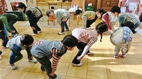 ★幼稚園@川越市・ふじみ野市・さいたま市CIMG5295