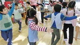 ★幼稚園@川越市・ふじみ野市・さいたま市CIMG5310