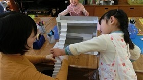 ★幼稚園@川越市・ふじみ野市・さいたま市CIMG5592
