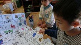 ★幼稚園@川越市・ふじみ野市・さいたま市CIMG5604