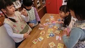 ★幼稚園@川越市・ふじみ野市・さいたま市CIMG5977