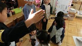 ★幼稚園@川越市・ふじみ野市・さいたま市CIMG6573