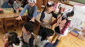 ★幼稚園@川越市・ふじみ野市・さいたま市CIMG6577