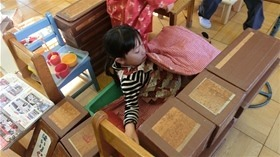 ★幼稚園@川越市・ふじみ野市・さいたま市CIMG6951