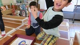 ★幼稚園@川越市・ふじみ野市・さいたま市CIMG6992