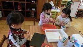★幼稚園@川越市・ふじみ野市・さいたま市CIMG7109