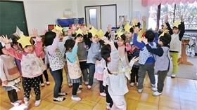 ★幼稚園@川越市・ふじみ野市・さいたま市CIMG0039