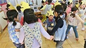 ★幼稚園@川越市・ふじみ野市・さいたま市CIMG0050
