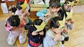 ★幼稚園@川越市・ふじみ野市・さいたま市CIMG0072