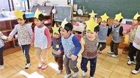 ★幼稚園@川越市・ふじみ野市・さいたま市CIMG0107