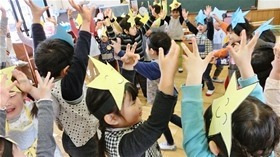 ★幼稚園@川越市・ふじみ野市・さいたま市CIMG0109