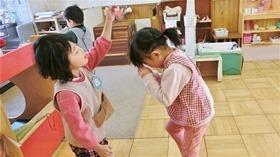 ★幼稚園@川越市・ふじみ野市・さいたま市CIMG0258