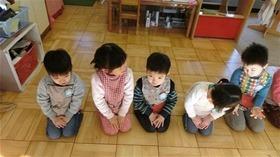 ★幼稚園@川越市・ふじみ野市・さいたま市CIMG0282