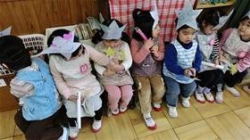 ★幼稚園@川越市・ふじみ野市・さいたま市CIMG0364