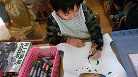 ★幼稚園@川越市・ふじみ野市・さいたま市CIMG0403