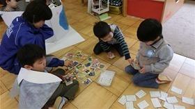 ★幼稚園@川越市・ふじみ野市・さいたま市CIMG0639