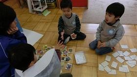★幼稚園@川越市・ふじみ野市・さいたま市CIMG0647