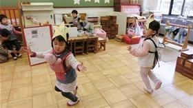★幼稚園@川越市・ふじみ野市・さいたま市CIMG0709