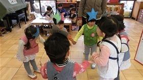 ★幼稚園@川越市・ふじみ野市・さいたま市CIMG0757