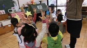 ★幼稚園@川越市・ふじみ野市・さいたま市CIMG0765