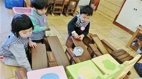 ★幼稚園@川越市・ふじみ野市・さいたま市CIMG7469