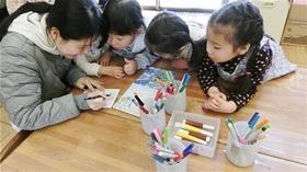 ★幼稚園@川越市・ふじみ野市・さいたま市CIMG7472