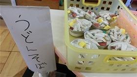 ★幼稚園@川越市・ふじみ野市・さいたま市CIMG8000