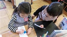 ★幼稚園@川越市・ふじみ野市・さいたま市CIMG8059