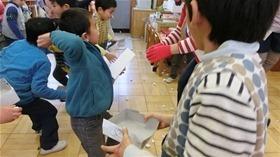 ★幼稚園@川越市・ふじみ野市・さいたま市CIMG8327