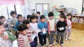 ★幼稚園@川越市・ふじみ野市・さいたま市CIMG8401