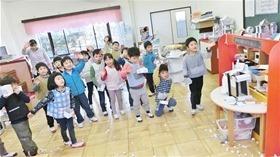 ★幼稚園@川越市・ふじみ野市・さいたま市CIMG8420