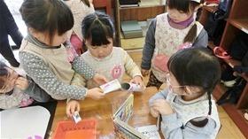 ★幼稚園@川越市・ふじみ野市・さいたま市CIMG8487