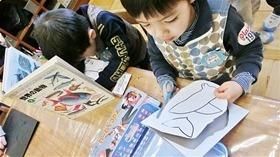 ★幼稚園@川越市・ふじみ野市・さいたま市CIMG8563
