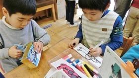 ★幼稚園@川越市・ふじみ野市・さいたま市CIMG8784