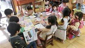 ★幼稚園@川越市・ふじみ野市・さいたま市CIMG8799