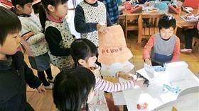 ★幼稚園@川越市・ふじみ野市・さいたま市CIMG8995