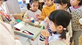 ★幼稚園@川越市・ふじみ野市・さいたま市CIMG9026