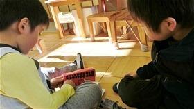 ★幼稚園@川越市・ふじみ野市・さいたま市CIMG9030
