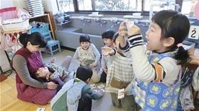 ★幼稚園@川越市・ふじみ野市・さいたま市CIMG9162