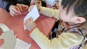 ★幼稚園@川越市・ふじみ野市・さいたま市CIMG9201