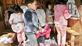 ★幼稚園@川越市・ふじみ野市・さいたま市CIMG9243