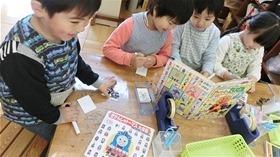 ★幼稚園@川越市・ふじみ野市・さいたま市CIMG9576