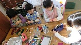 ★幼稚園@川越市・ふじみ野市・さいたま市CIMG9602