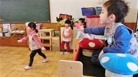★幼稚園@川越市・ふじみ野市・さいたま市CIMG9735