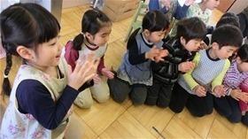★幼稚園@川越市・ふじみ野市・さいたま市CIMG9863