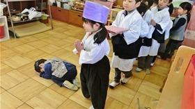 ★幼稚園@川越市・ふじみ野市・さいたま市CIMG9873