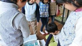 ★幼稚園@川越市・ふじみ野市・さいたま市CIMG1030