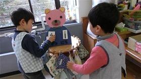 ★幼稚園@川越市・ふじみ野市・さいたま市CIMG1077