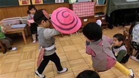 ★幼稚園@川越市・ふじみ野市・さいたま市CIMG1311